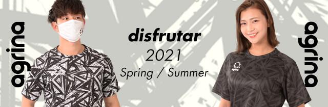 アグリナ2021春夏モデル