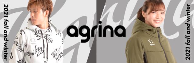 アグリナ2021秋冬モデル