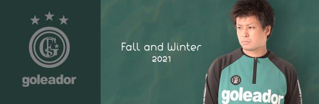 ゴレアドール2021秋冬モデル