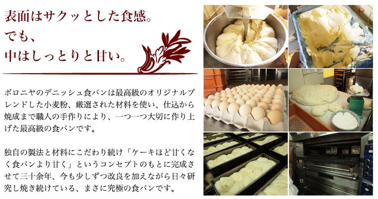 表面はバターの馴染んだサクッとした食感 中はしっとりと甘い