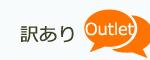 險ウ縺ゅj蝠�蜩�