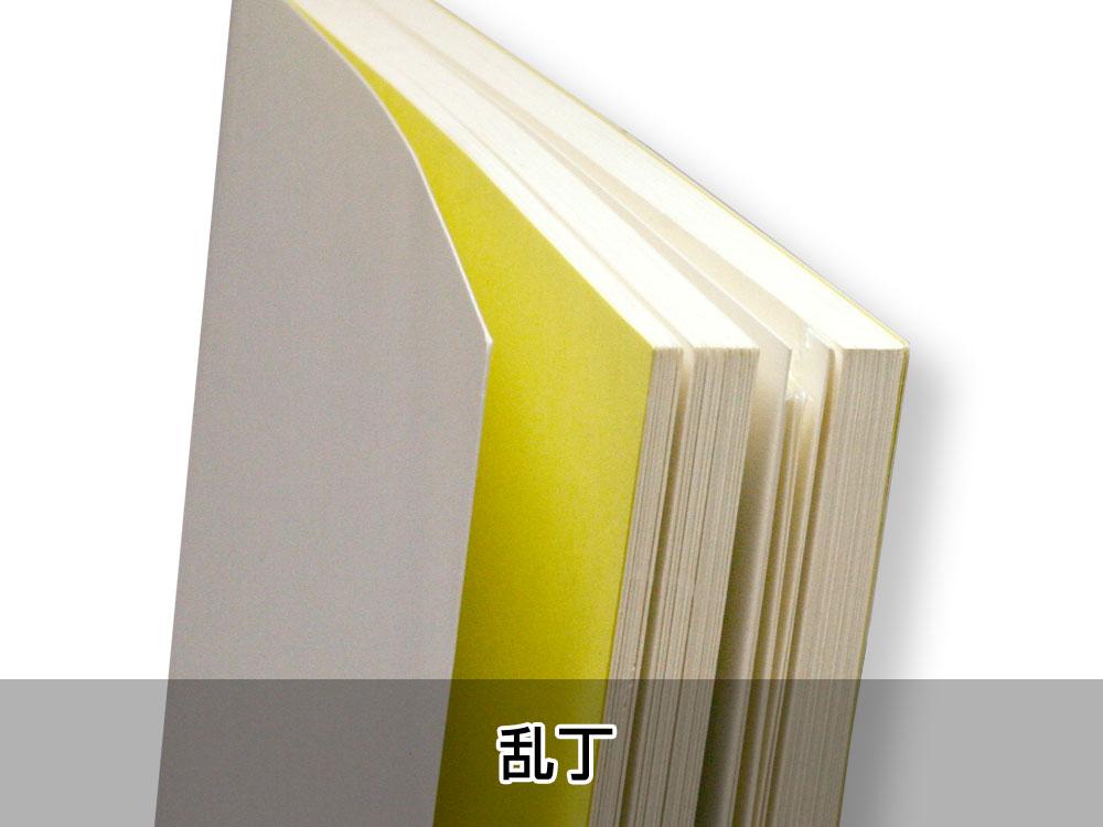 ブック オフ 買取 教科書