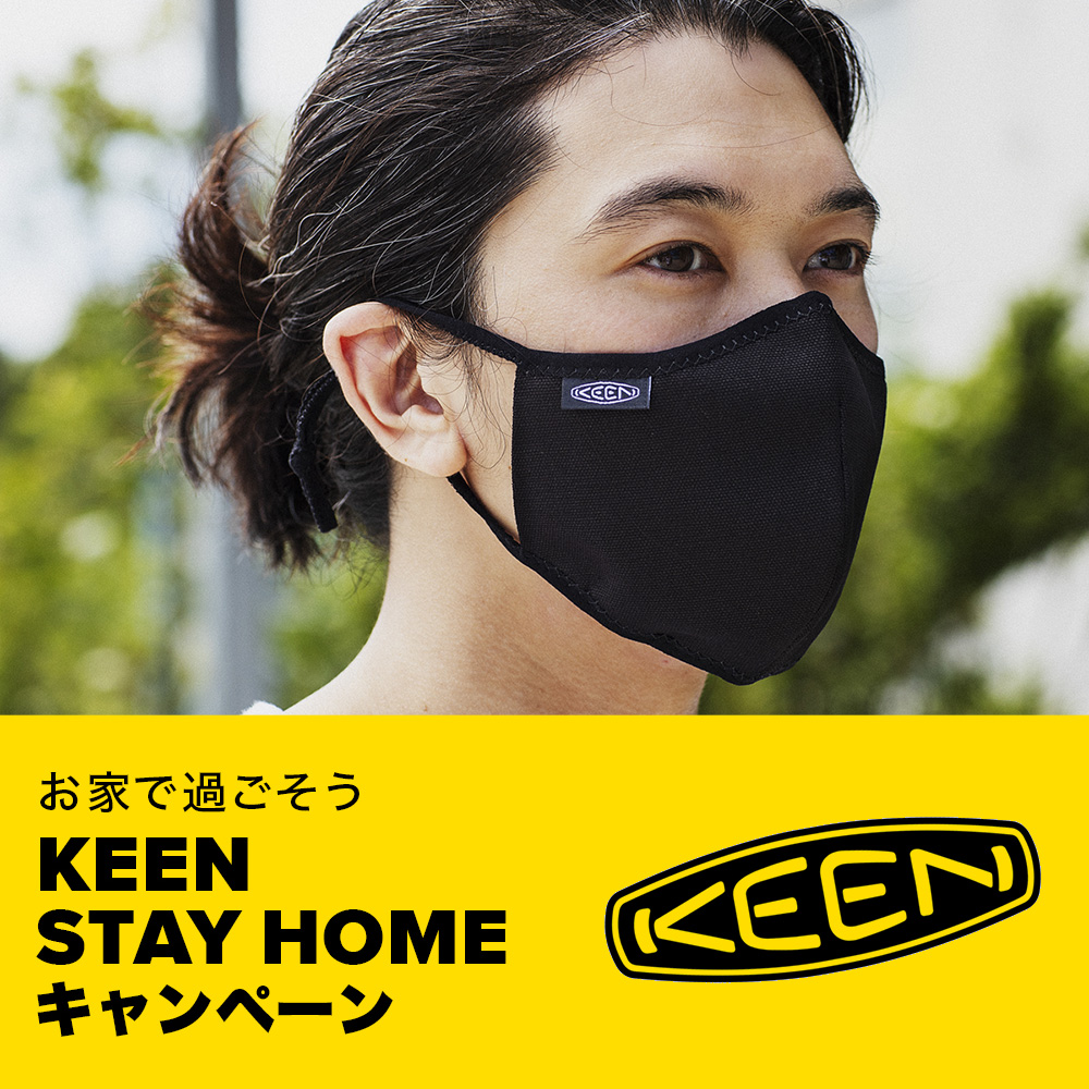 KEEN STAY HOME キャンペーン