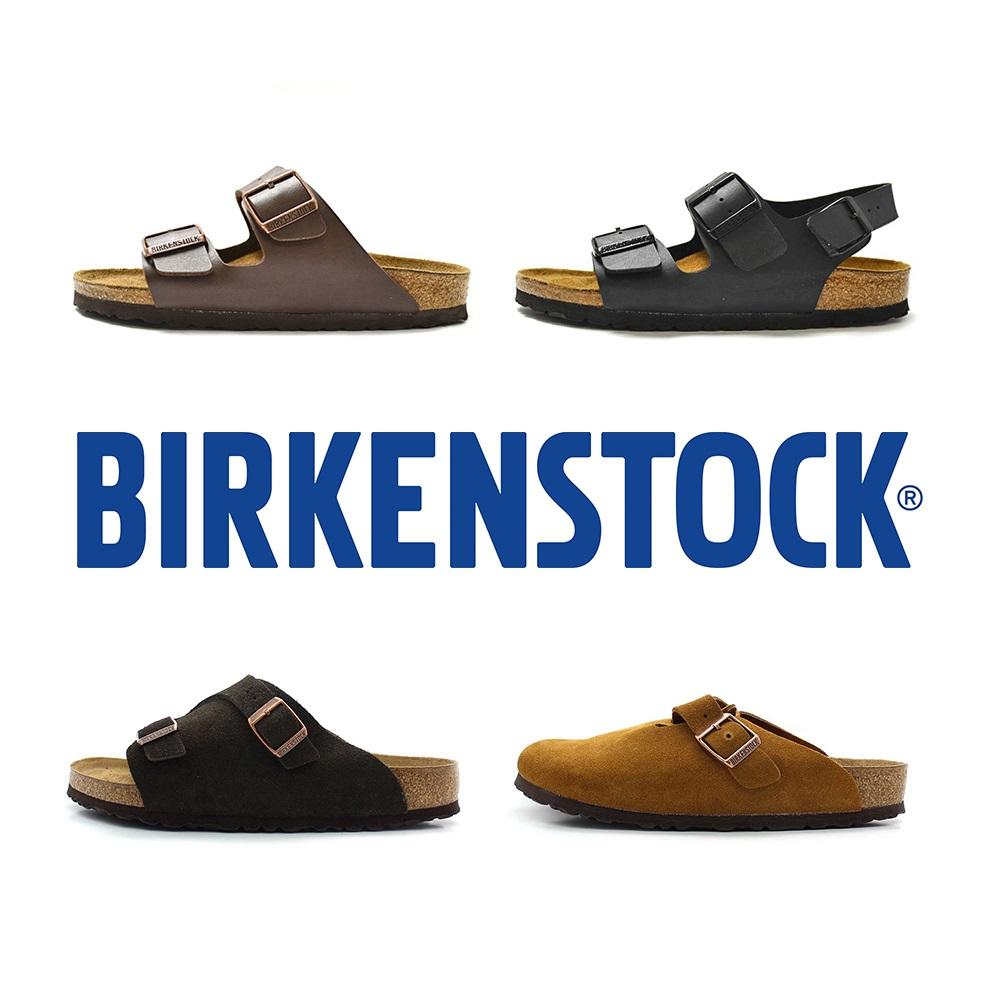 【サンダル特集Vol.3】ドイツの老舗ブランド BIRKENSTOCK(ビルケンシュトック)