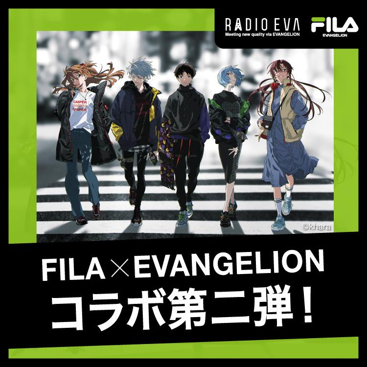 FILA X EVANGELION フィラ X エヴァンゲリオン
