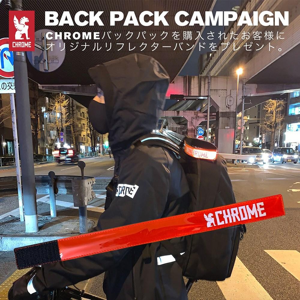 CHROME クローム バックパックキャンペーン