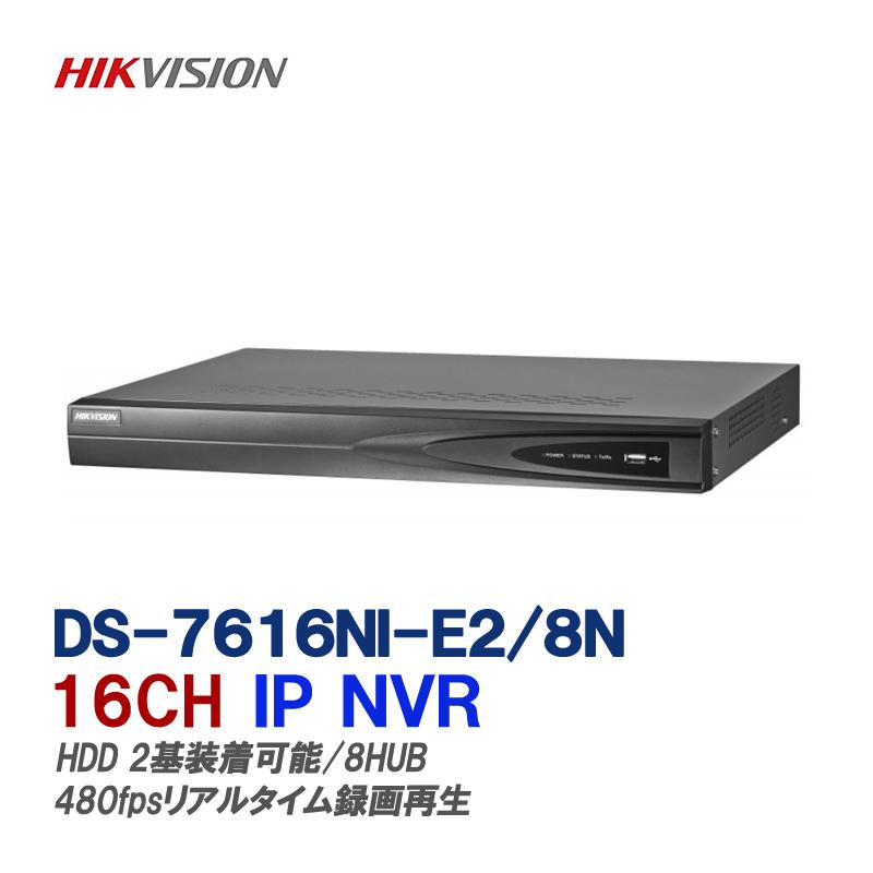 DS-7616NI-E2/8N