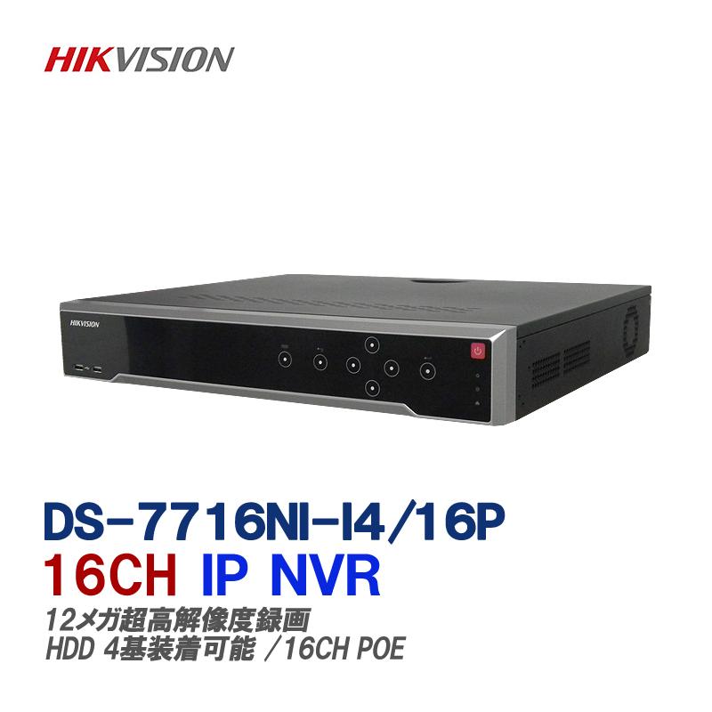 DS-7716NI-I4/16P