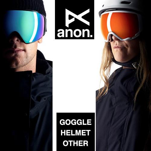 anon goggle