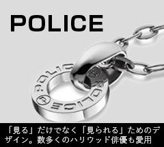 POLICE 「見る」だけでなく「見られる」ためのデザイン。数多くのハリウッド俳優も愛用