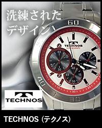 TECHNOS (テクノス)