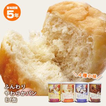 エッグフリーパン