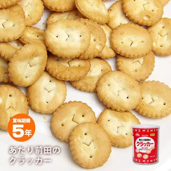 保存缶 あたり前田のクラッカー