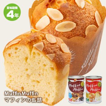 Muffin Muffin