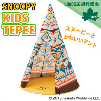 SNOOPY KIDS Tepee