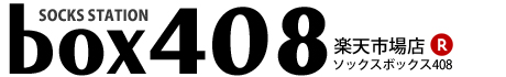 靴下専門店ソックスbox408 楽天市場店
