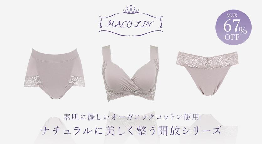 MACO・LIN(まこりん)美乳研究家 MACO