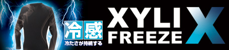 XYLI FREEZE キシリフリーズコンプレッションインナー
