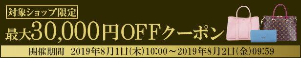 018年3月9日(金)10:00 - 2018年3月23日(金)9:59