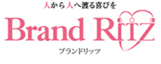 BRAND RITz ブランドリサイクル 販売・買取の専門店