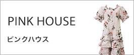 ピンクハウス