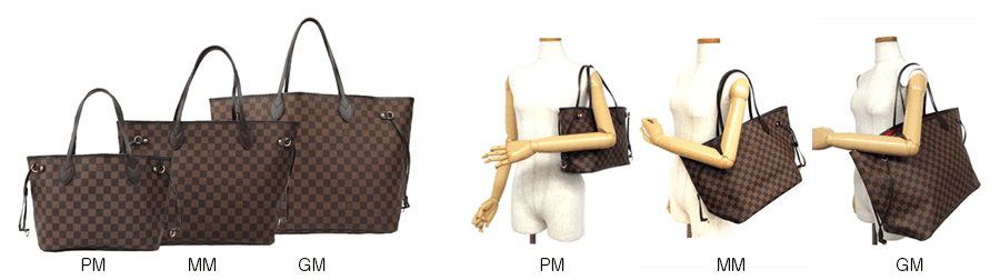 Louis Vuitton Recommended Bags Other Than Neverfull Brandoff Tokyo Rakutenichiba