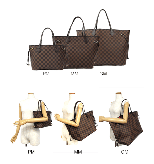 Louis Vuitton Recommended Bags Other Than Neverfull Brandoff Ginza Rakutenichiba