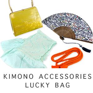 kimono accessories lucky bag