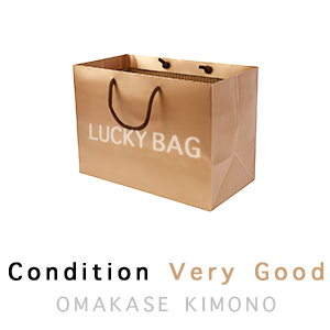 lucky bag condition very good omakase kimono