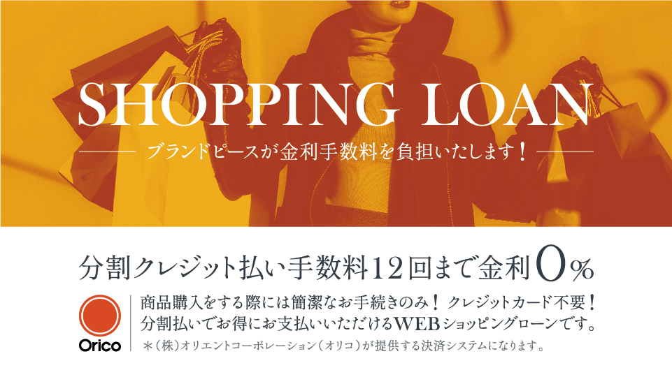 SHOPPING LOAN Orico info01