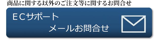ECサポートrakuten@brandshop.co.jp