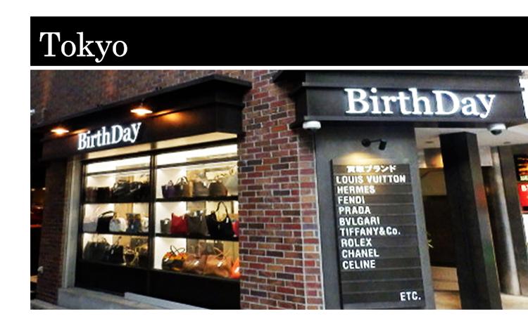 東京新宿店