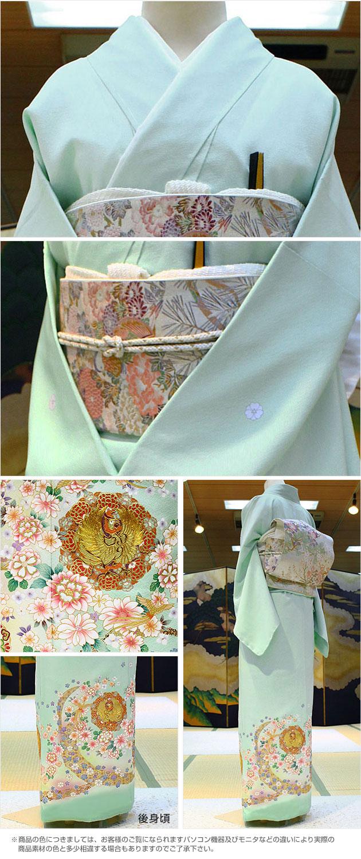 色留袖レンタル/結婚式/卒業式/色留袖/レンタル/グリーン鳳凰に鏡/往復送料無料