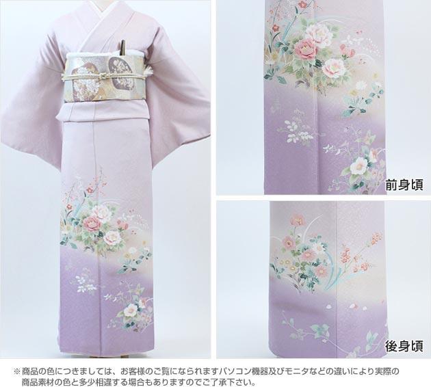 色留レンタル/結婚式/色留袖/レンタル/牡丹花のおとづれ/往復送料無料