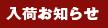 春の大決算SALE 3/24 19:00〜3/27 23:59★ADIDAS Yeezy SEASON 3 by Kanye West(アディダスイージーシーズン3)16AW ウッドカモ総柄カットソー 半袖Tシャツ【新品】【2901-22】【程度N】【カラーグリーン】【オンライン限定商品】