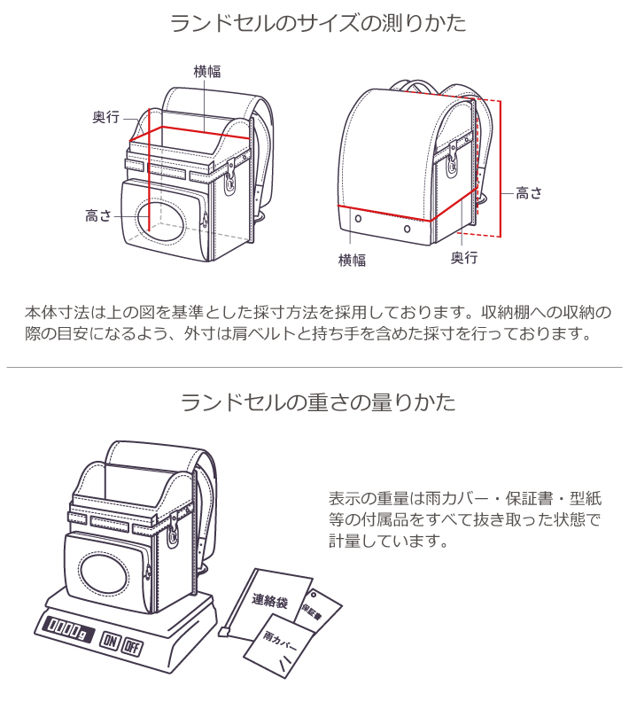 All five colors of Disney Princess Ariel school satchel 2020 special model  foil push Shibuya-limited model
