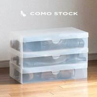 【3箱入り】女性用 ブーツボックス