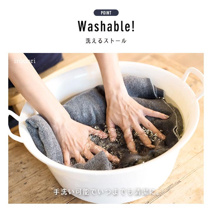 洗えるストール