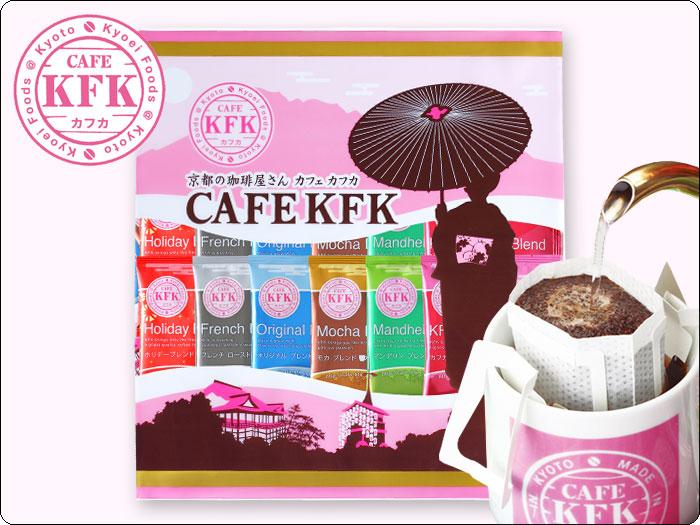 ドリップコーヒー お徳用 6種類30P