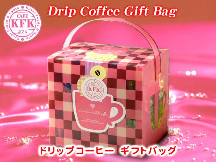 ドリップコーヒーギフトバッグ 22P
