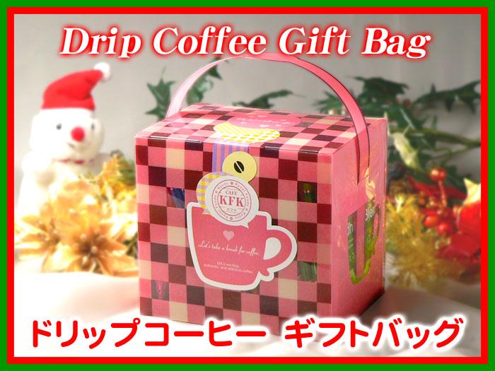 カフェ カフカ ドリップコーヒー ギフトバッグ 16P