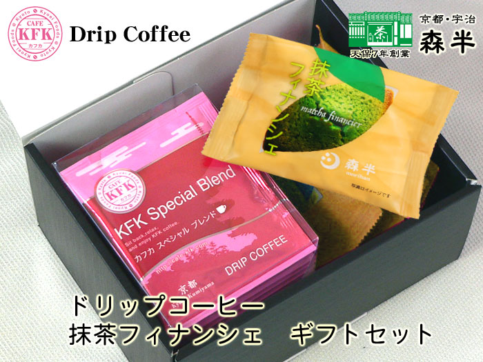 カフェ カフカ ドリップコーヒー / 森半 フィナンシェ セット