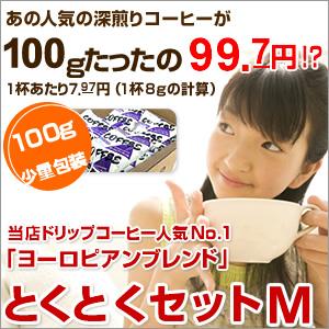 Item-8070