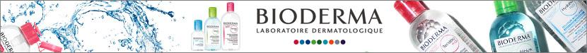 BIODERMA(ビオデルマ)
