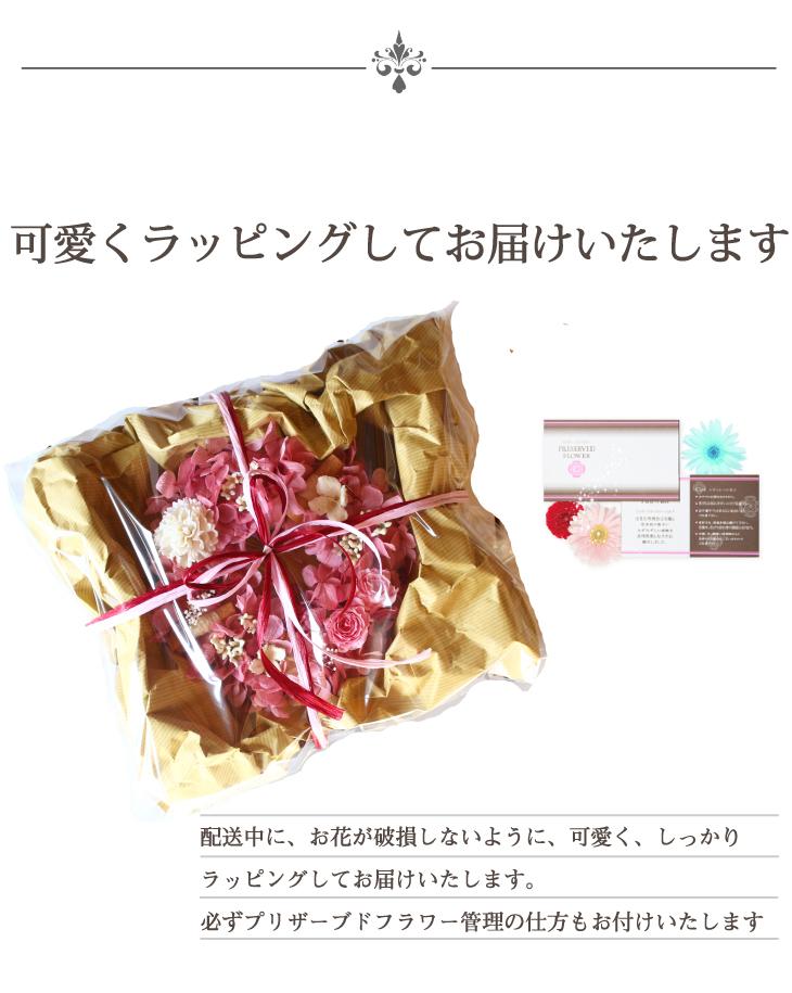かれんじゅら ではご希望の方にメッセージカードと手提げ袋もプレゼント
