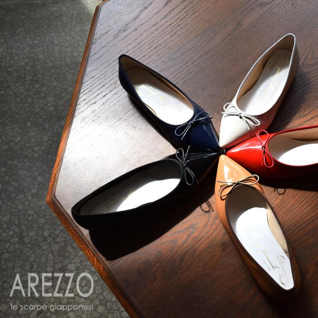 AREZZO(アレッツォ)日本製・神戸のバレエシューズ