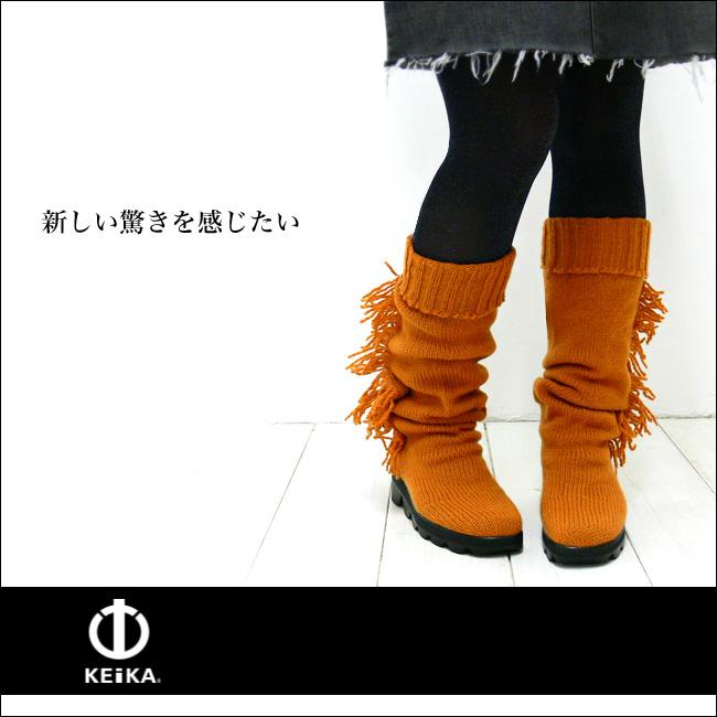 KEiKA (ケイカ)神戸日本製のニットブーツ