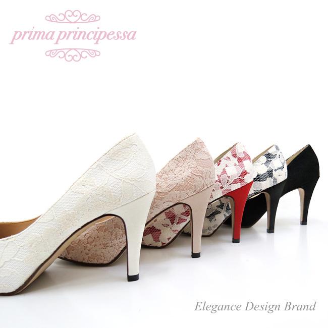 prima principessa(プリマプリンチペッサ)◆最新のリッチエレガンス