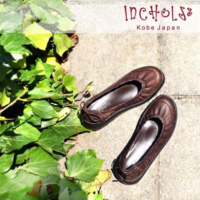 InCholje(インコルジェ)◆ふかふかフットベッドで履き心地◎