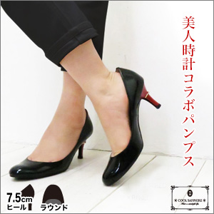 鄒惹ココ譎りィ医ヱ繝ウ繝励せ繝サ譌・譛ャ陬ス